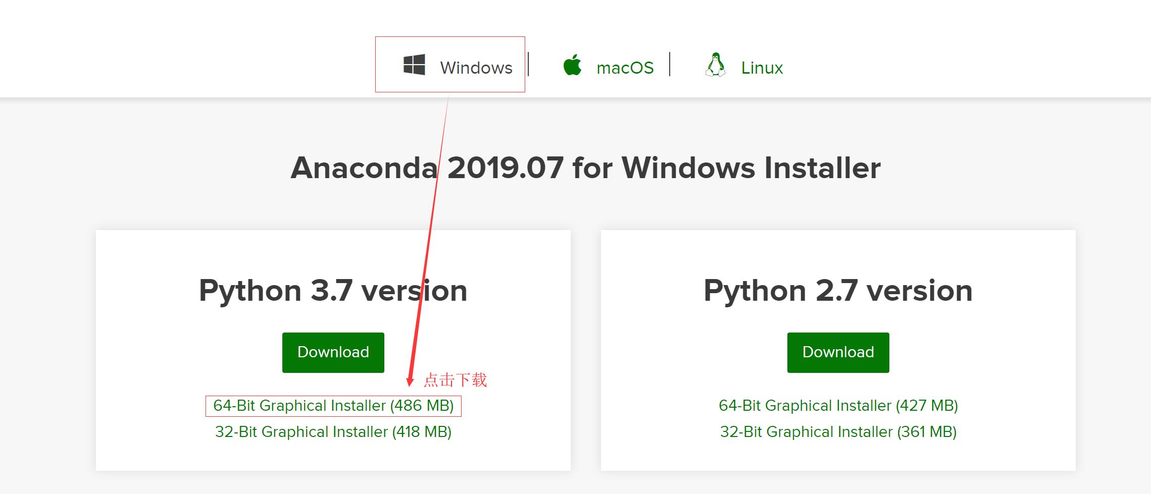 https://jfds-1252952517.cos.ap-chengdu.myqcloud.com/akshare/readme/anaconda/anaconda_download.png